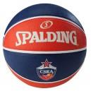 Kosárlabda 7-s SPALDING CSKA MOSCOW