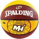 Kosárlabda 7-s méret SPALDING MIAMI HEAT