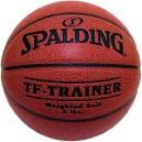 Kosárlabda 7-s méret SPALDING TF TRAINER